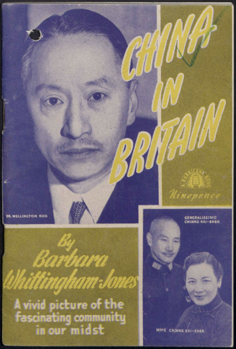 China fights in Britain
